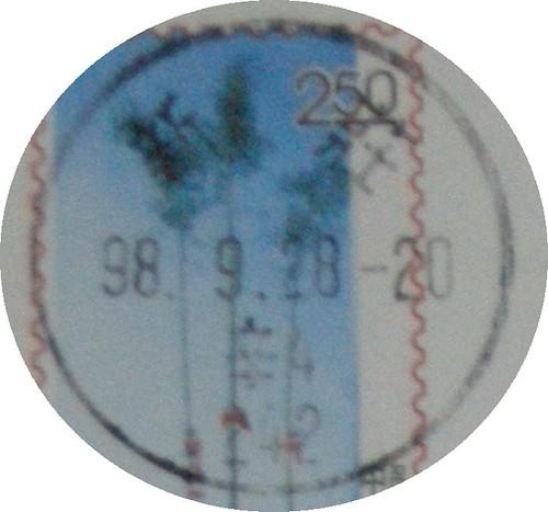 DSCN3074-2