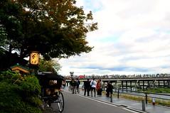 Outside Yoshimura, Arashiyama