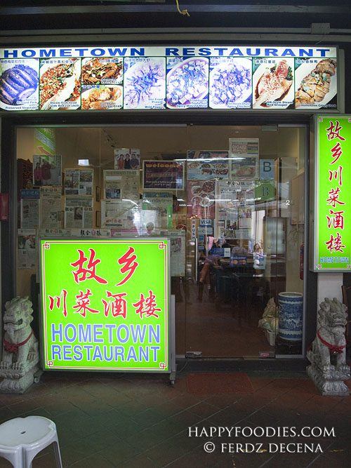 Hometown Restaurant Facade