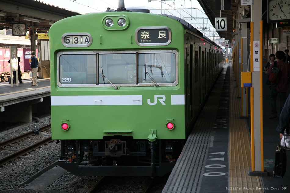 往奈良方向的電車