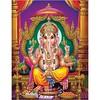 Ganesh (hinduism) Tags: ganesh siddhivinayak singhasan lalbaughcharaja dagdusethganesh