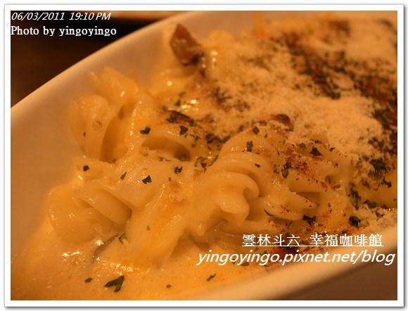 雲林斗六_幸福咖啡館20110603_R0029686