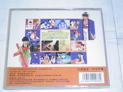 原裝絕版 高橋留美子 山T女福星 劇場版 VCD  中古品 3