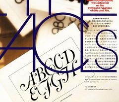 LSC Caslon Swash (daylight444) Tags: font typeface itc swash lubalin carnase