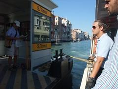 2009-07-29 Venice (12)