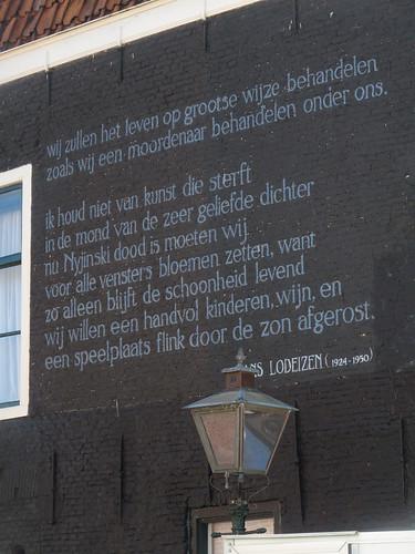 Wall poem