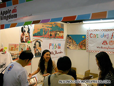 Apple Kingdom - Hong Kong designers booth