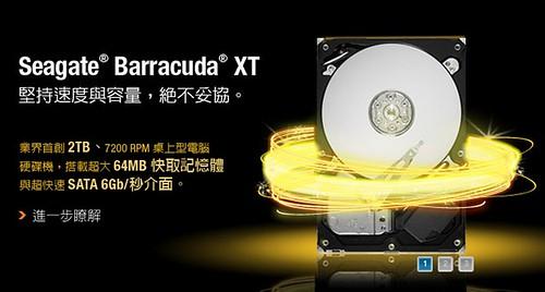 Seagate 2TB Barracuda XT