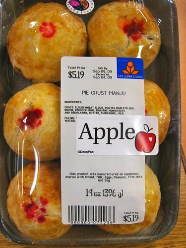 Apple Manju