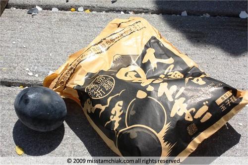 Fuji Black Eggs