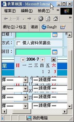 IE6-2