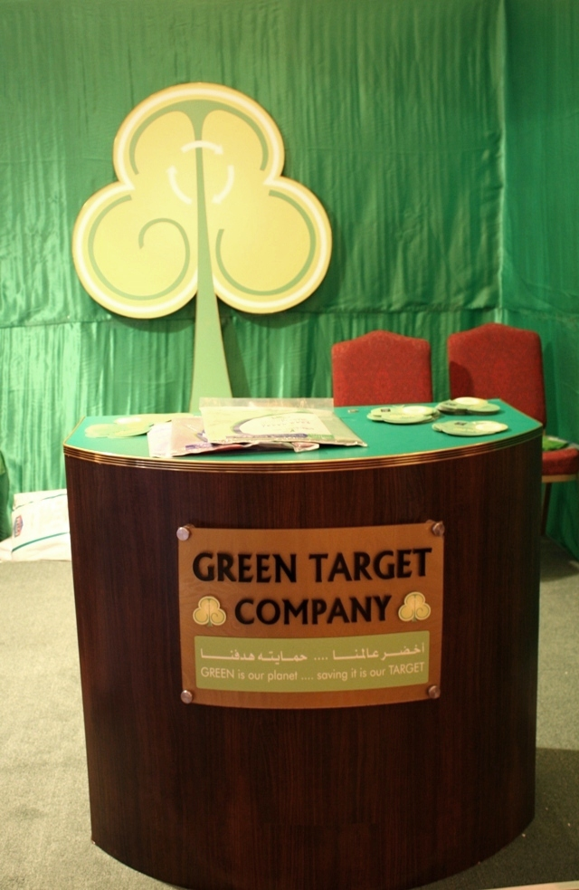 Green Target company