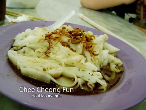 Chee Cheong Fun