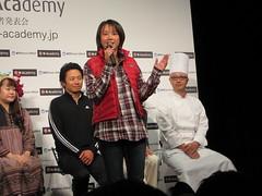 N-Academy