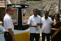 Trichy Well 04 - 006