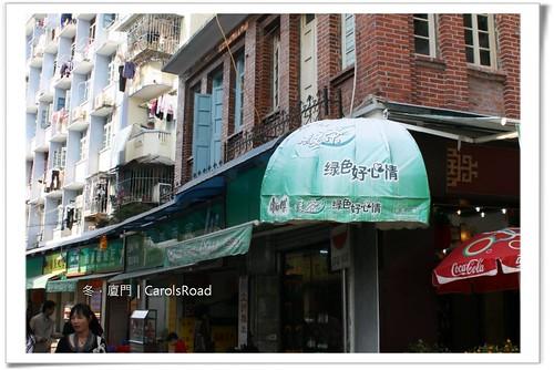 20090207_Xiamen_172