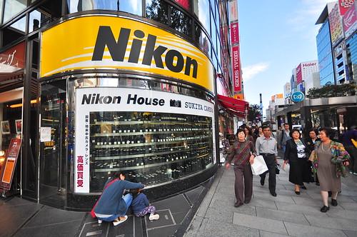 Nikon House – Sukiya Camera Ginza class=