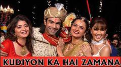 Kudiyon Ka Hai Zamana poster