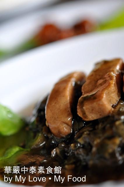 2011_05_14 Hua Yuan Restaurant 018a