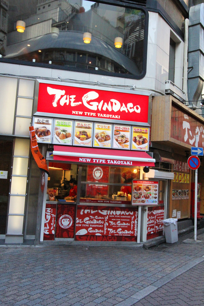 Shibuya Guide (7)