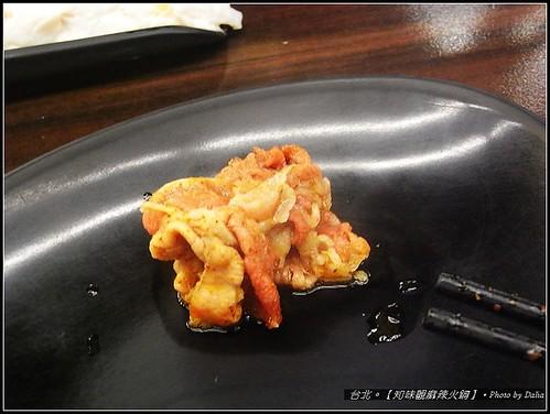 知味觀麻辣火鍋 (15)