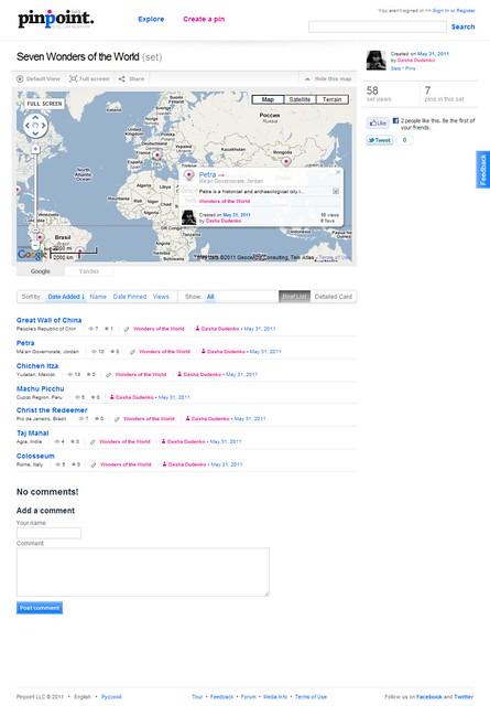PinPoint - Screenshot 1