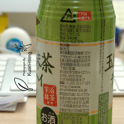 玉露抹茶 (DSC_5972)
