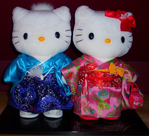 Dear Daniel and Hello Kitty Wedding Set by Bebopgirl1969