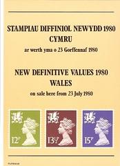 1980 PL(P) 2822B