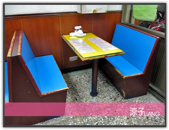 香港金寶茶餐廳04
