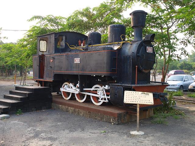 P9120564
