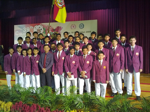 ... of School Colors Award at Pasir Ris Crest Secondary School