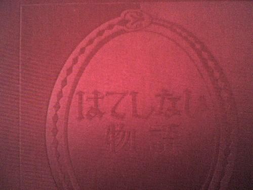 200803211616000.jpg
