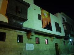 Beit El-Seheimi, El-Darb El-Asfar (Fouad GM) Tags: architecture egypt medieval domestic cairo arab mansion merchant harem turkish islamic circassian beit mercantile caire misr musr fatimid masr qahira beyt salamlek haramlek seheimy seheimi