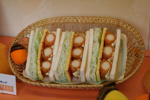 plastic sandwich, Japan.