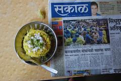 Maharashtrian Morning (Kakgda) Tags: konkan