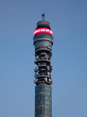 Day 1 (tekstur) Tags: london me make person fitzrovia worldaidsday days to 100 bttower better a 100daystomakemeabetterpersonproject