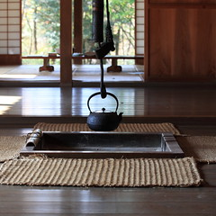 Japanese traditional style farm house / () (TANAKA Juuyoh ()) Tags: old house architecture japanese design high ancient folk farm interior room traditional style hires resolution  5d hi residence res  irori markii