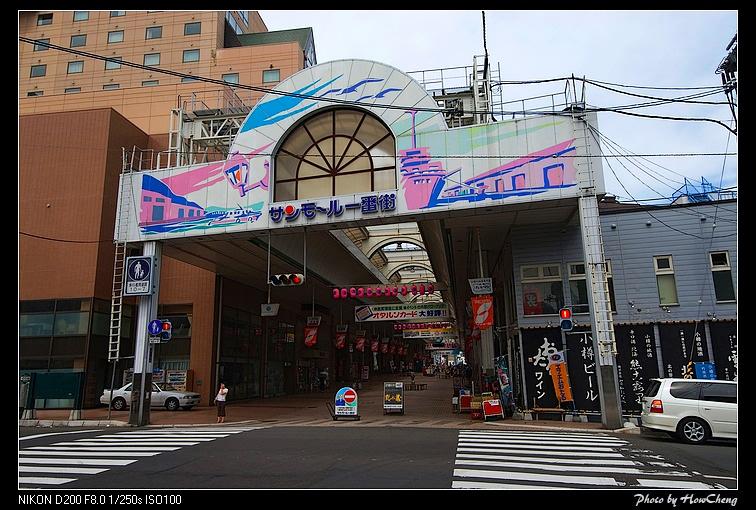 03小樽市區_19.jpg