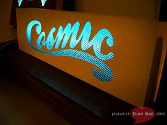 """cosmic"" lightblok (thesyemism) Tags: wood signs sign matt glow interior crafts fixtures handcrafted crafty custom deco signboard lightbox mdf minilights blokon signbox lightblok signlamp lampboxhandmade"