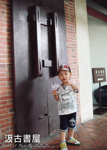 林家花園|來青閣-方鑑齋-汲古書屋|新北板橋古蹟