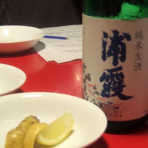 Urakasumi and grilled hoya from Miyagi