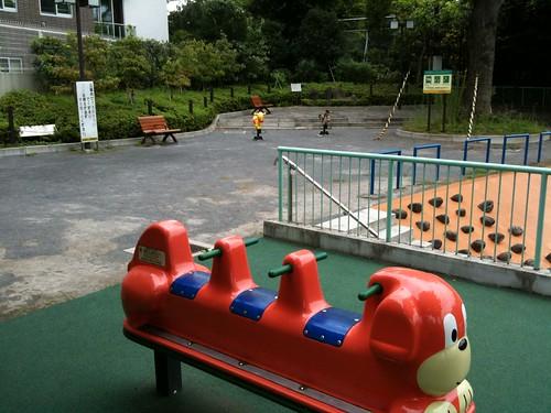 別所坂児童遊園
