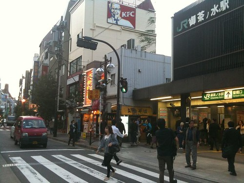Japanese College Towns: Ochanomizu