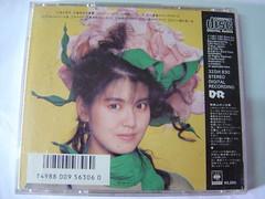 原裝絕版  1987年 11月1日 南野陽子 Yoko Minamino 原價 3200YEN 中古品 3