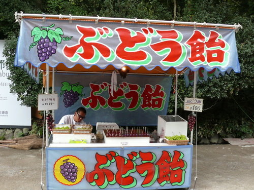 日本糖葫蘆