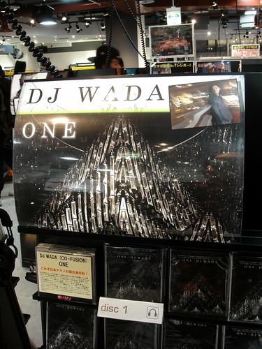 DJ WADA / ONE