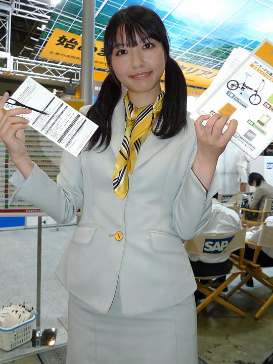 パメラネの部屋 澁谷涼子