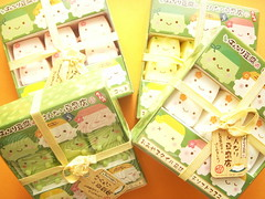 Kawaii Hannari Tofu Mini Mascot Dolls in Souvenir Style Box Japan (Kawaii Japan) Tags: pink white cute green smile yellow japan shop set shopping asian toys happy japanese store doll brinquedo pretty little pastel character small tofu adorable craft kitsch mini goods mascot collection plastic souvenir lindo swap kawaii fancy kitschy lovely cuteness passport deco package rare toyshop spielzeug homedecor jouet collectibles juguete  raro niedlich  japanesetoy gentil hardtofind atraente hardtoget japanesecharacter giocattolo grazioso japanesestore selten japaneseshop foodwithfaces kawaiistuff kawaiishopping kawaiijapan hannaritofu kawaiistore kawaiizakka kawaiishop kawaiitoy japanesekawaii kawaiishopjapan