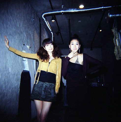 azure and yoshimi holga